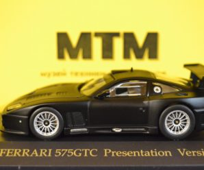 Ferrari 575 GTC Presentation version