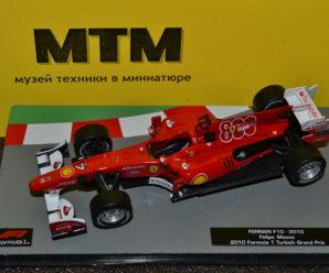 Ferrari F 10 2010