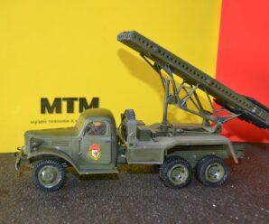 Гвардейский реактивный миномет БМ-13 «Катюша»
